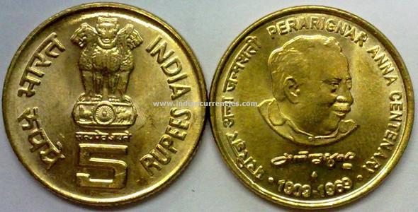 5 Rupees of 2009 - Perarignar Anna Centenary 1909-1969 - Mumbai Mint