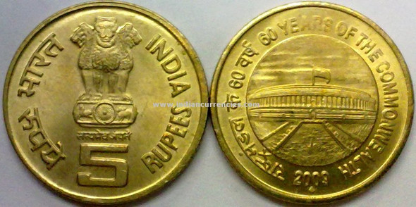 5 Rupees of 2009 - 60 Years Of The Commonwealth - Mumbai Mint