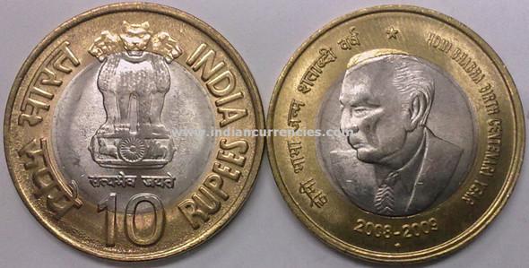 10 Rupees of 2009 - Homi Bhabha Birth Centenary Year 2008-2009 - Mumbai Mint