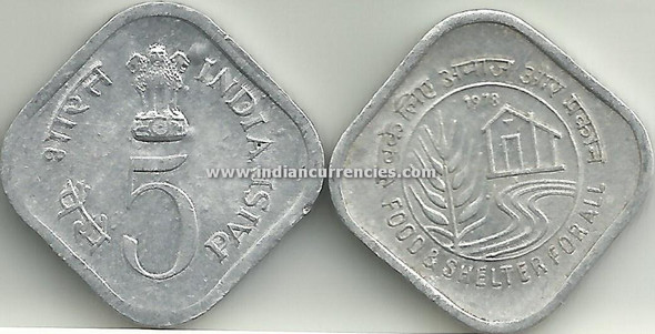 5 Paise of 1978 - Food & Shelter For All - Kolkata Mint