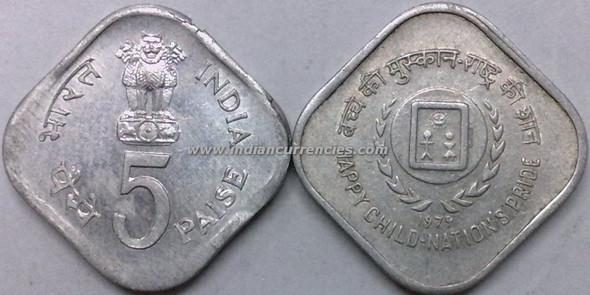 5 Paise of 1979 - Happy Child - Nation's Pride - Kolkata Mint