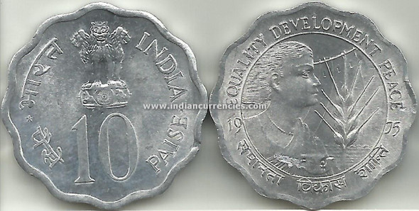 10 Paise of 1975 - Equality Develpoment Peace - Kolkata Mint