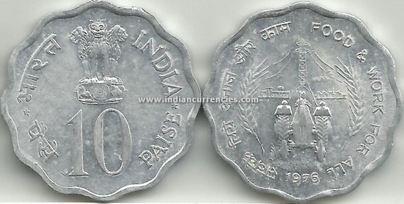 10 Paise of 1976 - Food & Work For All - Kolkata Mint