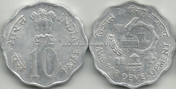 10 Paise of 1977 - Save For Development - Kolkata Mint