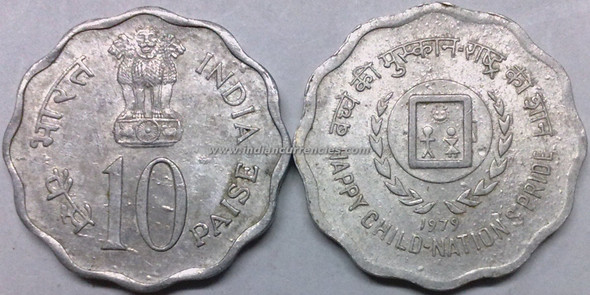 10 Paise of 1979 - Happy Child - Nation's Pride - Kolkata Mint