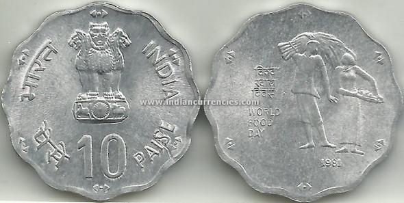 10 Paise of 1981 - World Food Day - Kolkata Mint