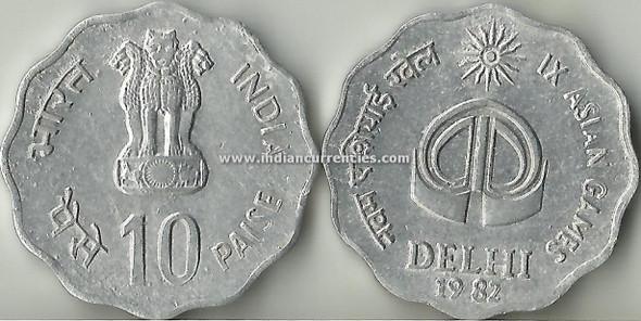 10 Paise of 1982 - IX Asian Games (Delhi) - Kolkata Mint