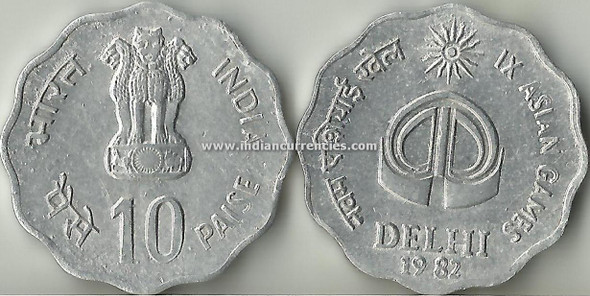 10 Paise of 1982 - IX Asian Games (Delhi) - Kolkata Mint