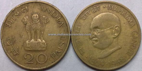 20 Paise of 1969 - Mahatma Gandhi - Kolkata Mint