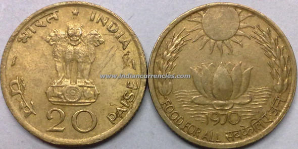 20 Paise of 1970 - Food For All - Kolkata Mint