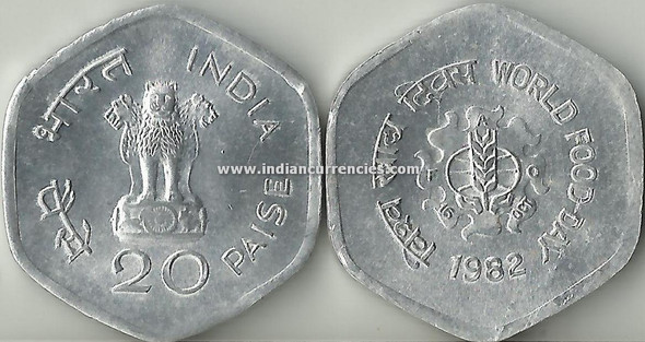 20 Paise of 1982 - World Food Day - Kolkata Mint