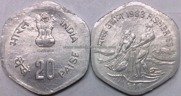 20 Paise of 1983 - Fisheries - Kolkata Mint