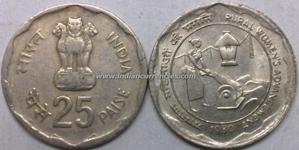 25 Paise of 1980 - Rural Women's Advancement - Kolkata Mint