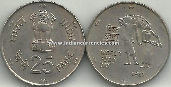 25 Paise of 1981 - World Food Day - Kolkata Mint