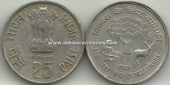 25 Paise of 1985 - Forestry For Development - Kolkata Mint
