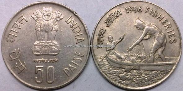 50 Paise of 1986 - Fisheries - Kolkata Mint