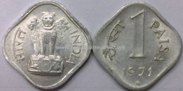 1 Paisa of 1971 - Hyderabad Mint - Star