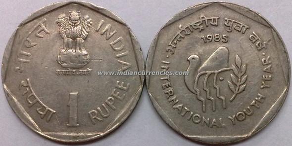 1 Rupee of 1985 - International Youth Year - Kolkata Mint