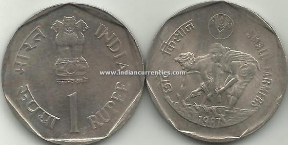 1 Rupee of 1987 - Small Farmers - Kolkata Mint