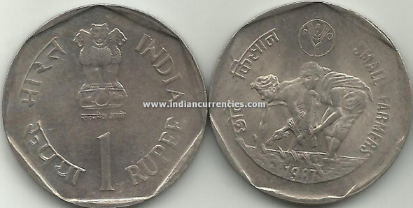 1 Rupee of 1987 - Small Farmers - Kolkata Mint