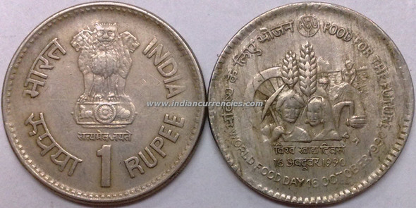 1 Rupee of 1990 - Food For The Future 16th October 1990 : World Food Day - Kolkata Mint