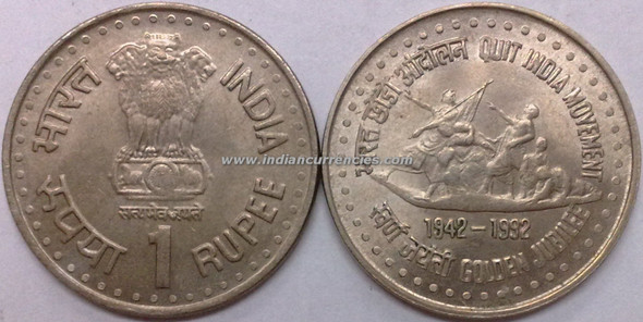 1 Rupee of 1992 - Quit India Movement (Golden Jubilee) - Kolkata Mint