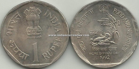 1 Rupee of 1992 - Food & Nutrition (World Food Day) - Kolkata Mint