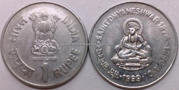 1 Rupee of 1999 - Saint Dnyaneshwar : 1274-1296 A.D. - Kolkata Mint