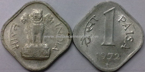1 Paisa of 1972 - Hyderabad Mint - Star