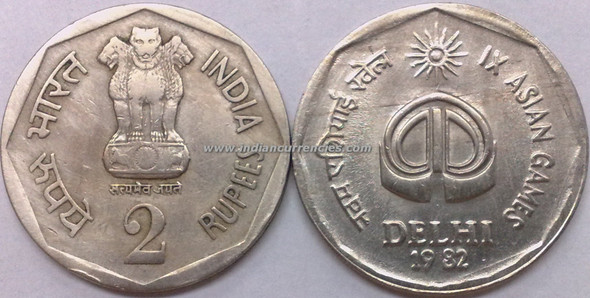 2 Rupees of 1982 - IX Asian Games (Delhi) - Kolkata Mint