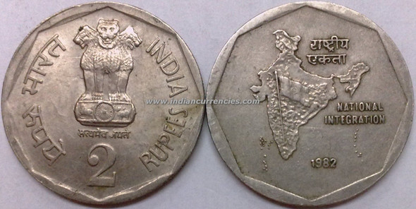 2 Rupees of 1982 - National Integration - Kolkata Mint