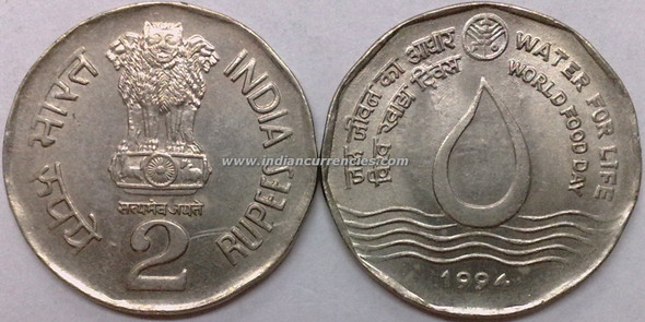 2 Rupees of 1994 - Water For Life (Worl Food Day) - Kolkata Mint
