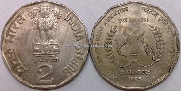 2 Rupees of 1995 - Globalizing India Agriculture (Agri Expo - 95) - Kolkata Mint