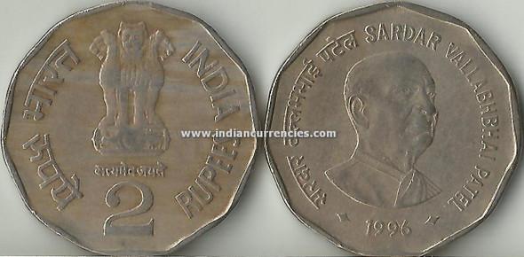 2 Rupees of 1996 - Sardar Vallabhbhai Patel - Kolkata Mint