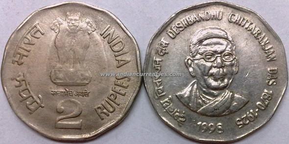 2 Rupees of 1998 - Deshbandhu Chittaranjan Das - Kolkata Mint