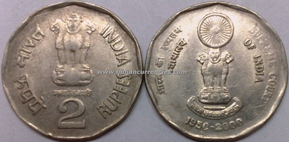2 Rupees of 2000 - Supreme Court Of India - Kolkata Mint