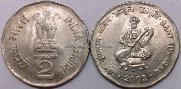 2 Rupees of 2002 - Sant Tukaram - Kolkata Mint