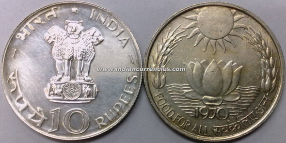 10 Rupees of 1970 - Food For All - Kolkata Mint