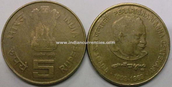 5 Rupees of 2009 - Perarignar Anna Centenary 1909-1969 - Kolkata Mint