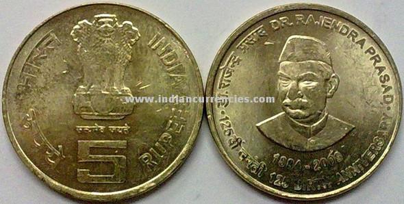 5 Rupees of 2009 - Dr. Rajendra Prasad 125 Birth Anniversary 1884-2009 - Kolkata Mint