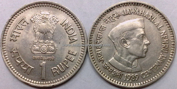 1 Rupee of 1989 - Jawaharlal Nehru Centenary - Noida Mint