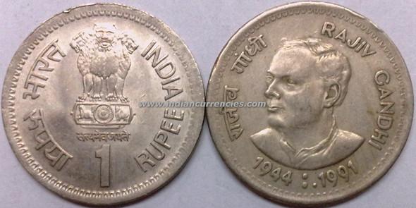 1 Rupee of 1991 - Rajiv Gandhi - Noida Mint