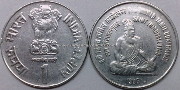 1 Rupee of 1995 - 8th World Tamil Conference (Saint Thiruvalluvar) - Noida Mint