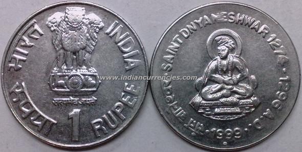 1 Rupee of 1999 - Saint Dnyaneshwar : 1274-1296 A.D. - Noida Mint