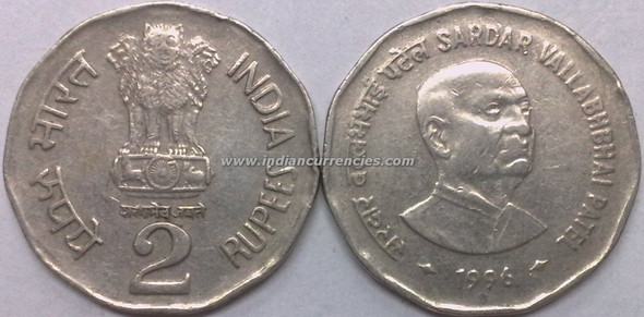 2 Rupees of 1996 - Sardar Vallabhbhai Patel - Noida Mint