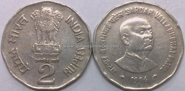 2 Rupees of 1996 - Sardar Vallabhbhai Patel - Noida Mint