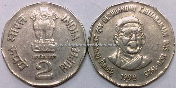 2 Rupees of 1998 - Deshbandhu Chittaranjan Das - Noida Mint