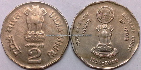 2 Rupees of 2000 - Supreme Court Of India - Noida Mint