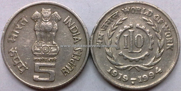 5 Rupees of 1994 - World Of Work (Ilo) - Noida Mint
