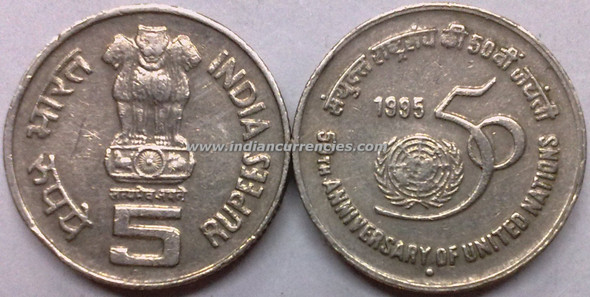 5 Rupees of 1995 - 50Th Anniversary Of United Nations - Noida Mint